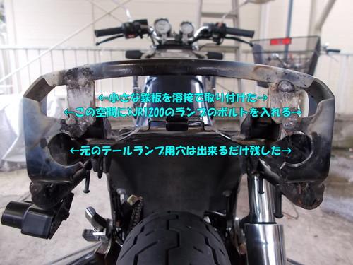 2DSCN2165.jpg