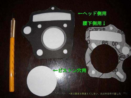 DSCN0517_041.JPG