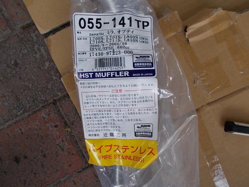 DSCN1882.JPG
