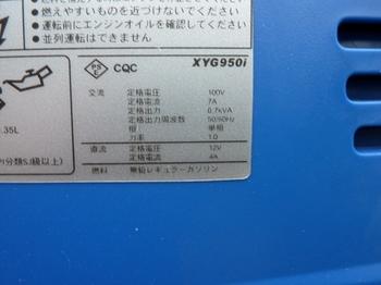 P1010866 (1280x960).jpg