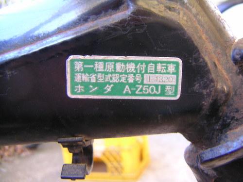 PICT0010.JPG