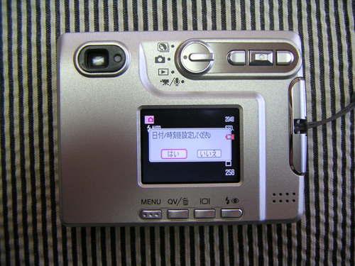 PICT0015.JPG