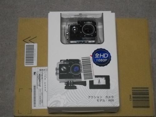 DSCN0659_222.JPG