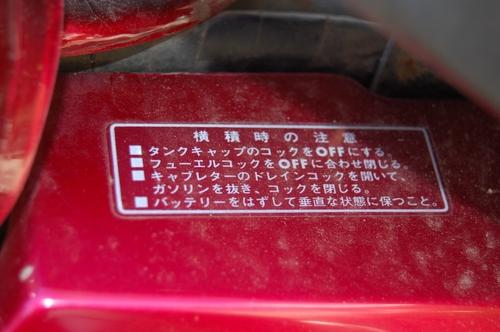 DSC_0680 (1280x851).jpg