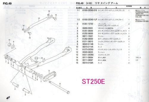 st250e.jpg